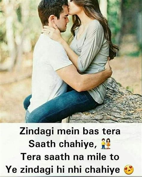 350+ Hindi Love Pictures, Images, Photos