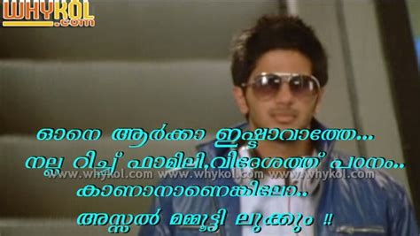 Dulquer Salmaan Cute dialogue in Ustad Hotel